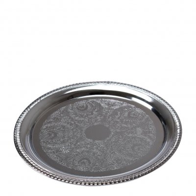 Bar Tray chrome